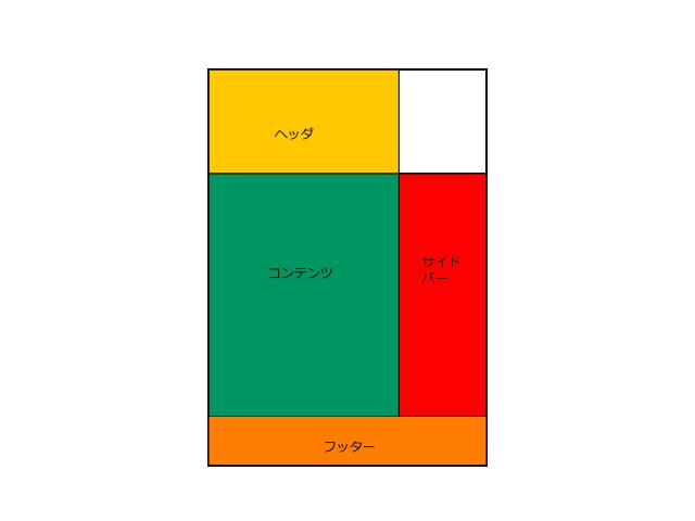 2013021501-1